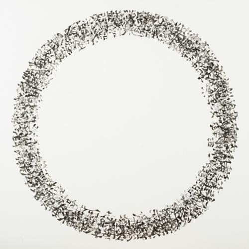 Catherine Denis - Sphère Calligraphique - 132,5 x 131