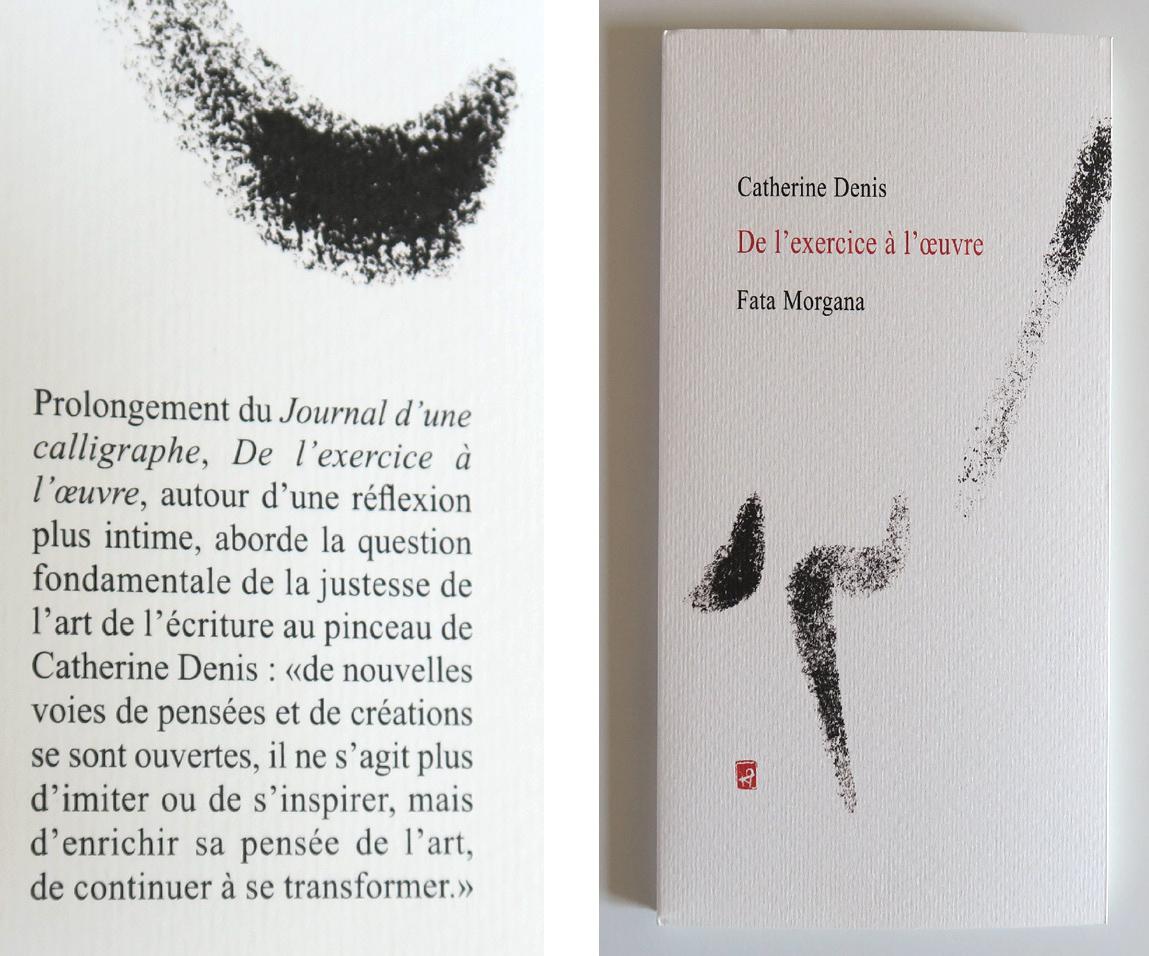 Catherine Denis