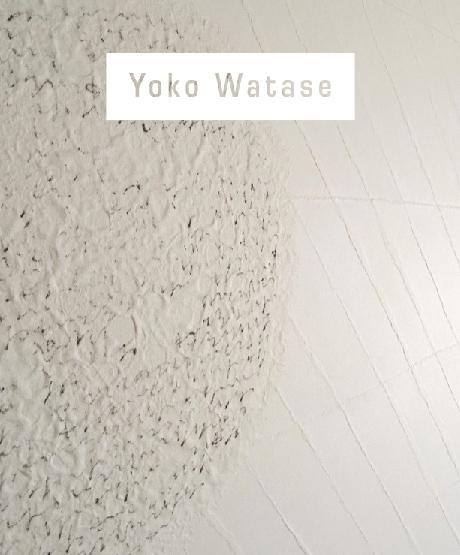 Yoko Watase_expose à La Serre à Angers du 12 au 21 octobre 2018