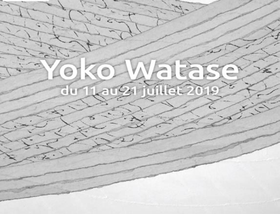 Yoko Watase à la Maison des Arts à Pornic du 11 au 21 juillet 2019